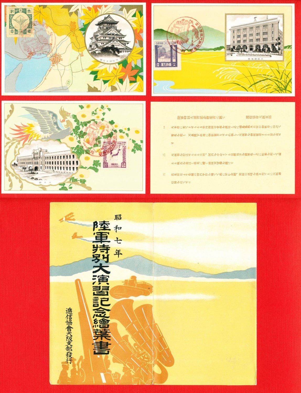 Set of 3 JAPAN Japanese Postcards w/ Folder Army Maneuvers in 1932 Propaganda #EM136