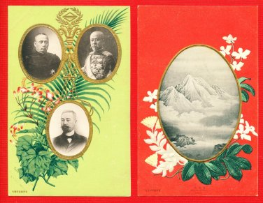 Lot of 2 Old Postcard FORMOSA Taiwan Under Japanese Rule Governor Mt. NITAKAYAMA #EF34