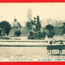 Vintage Postcard FORMOSA Taiwan Under Japanese Rule Government Building Park #EF35