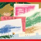 1907 Postcard FORMOSA Taiwan Under Japanese Rule Railroad Train Taipei Station #EF38