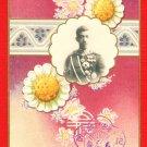 1908 JAPAN Japanese Embossed Postcard Prince MEIJI Emperor TAISHO  #EE12