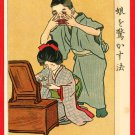 "1908 JAPAN Japanese Art Postcard KOKKEI SHINBUN ""How to make her surprised"" #EAK45"