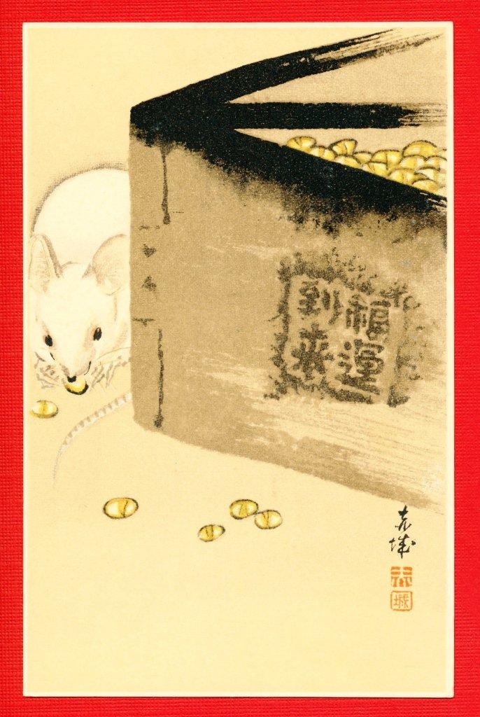Antique JAPAN Japanese Art Artist Postcard Mouse Beans #EA163