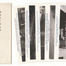 Set of 5 Antique JAPAN Japanese Postcards w/ Folder RED CROSS Earthquake Rescue in 1923 #EMR4