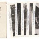 Set of 5 Antique JAPAN Japanese Postcards w/ Folder RED CROSS Earthquake Rescue in 1923 #EMR4