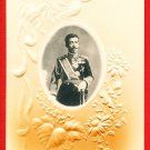 Antique JAPAN Japanese Embossed Postcard Emperor TAISHO Portrait #EE5