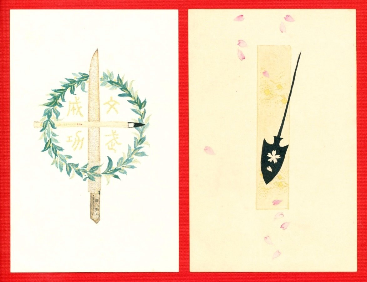Lot of 2 Antique JAPAN Japanese Postcard Original Art Hand-Painting Sword Brush Wreath #EAW54