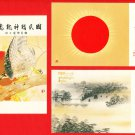 Lot of 3 JAPAN Japanese Postcards Army Propaganda Art Nationalism Stamp #EM142