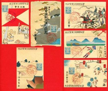 Set of 5 JAPAN Japanese Woodblock Print Postcards w/ Folder Army Maneuvers in 1932 #EM144