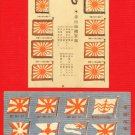 Lot of 2 JAPAN Japanese Postcards Military Imperial Army Navy Flag List #EM147