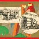 Antique JAPAN Japanese Advertising Art Postcard Rubber Company Parrot #EOA46