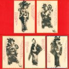Lot of 5 Antique JAPAN Japanese Postcards KABUKI Classic Play Actors #EO25