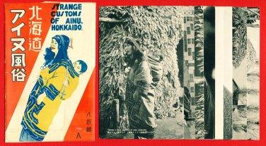 Set of 8 Vintage JAPAN Postcards AINU Tribe Japanese Native Aborigine #EO27