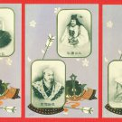 Lot of 3 Antique JAPAN Japanese Postcards SAMURAI Historical Figures #EO28