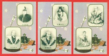 Lot of 3 Antique JAPAN Japanese Postcards SAMURAI Historical Figures #EO28