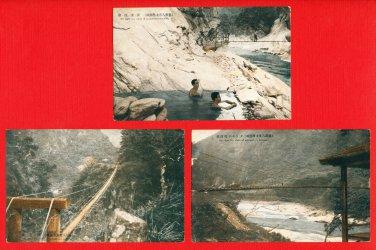 Lot of 3 Old Japanese Postcards FORMOSA Taiwan Taroko Gorge Bridge Hot Spring  #EF42