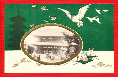 Antique JAPAN Japanese Postcard  Asakusa Temple Tokyo #EC70
