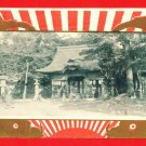 1907 Antique JAPAN Japanese Postcard  NAGOYA Shinto Shrine #EC72