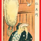 1908 JAPAN Japanese Art Postcard KOKKEI SHINBUN SUMO Wrestler NIO Gate #EAK47