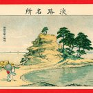1908 JAPAN Japanese Art Postcard KOKKEI SHINBUN Scenic Spot Rocky Peninsula #EAK52