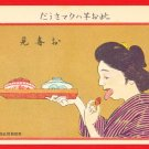 1907 JAPAN Japanese Postcard KOKKEI SHINBUN Waitress Sample Tasting #EAK61