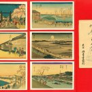 Set of 6 JAPAN Japanese Postcard w/ Holder Woodblock Print UKIYOE by HIROSHIGE #EAW75