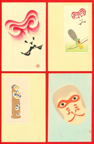 Lot of 4 JAPAN Japanese Postcards Woodblock Print Monkey Mask Toy #EAW79