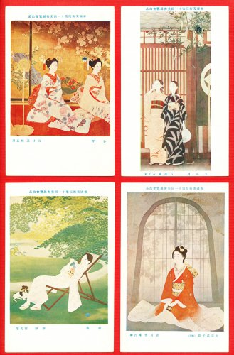 Lot of 4 Vintage JAPAN Japanese Art Artist Postcards Geisha Beauties #EA171