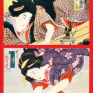 Lot of 2 JAPAN Japanese Art Postcards Geisha Ukiyo-e #EA175