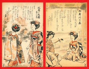 Lot of 2 JAPAN Japanese Art Postcards Geisha Maiko Songs#EA176
