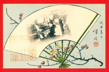 Antique JAPAN Japanese Art Postcard Hand Fan Geisha#EA177