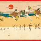 Antique JAPAN Japanese Art Postcard New Year Greetings #EA185