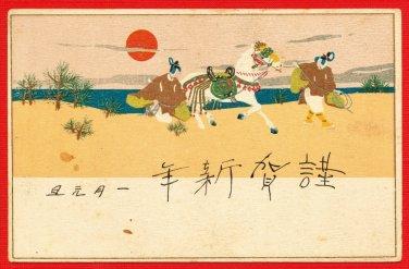 Antique JAPAN Japanese Art Postcard New Year Greetings #EA185