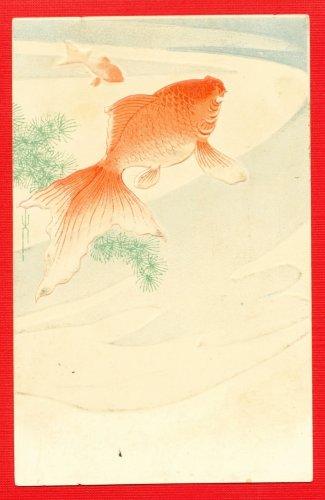 Antique JAPAN Japanese Embossed Art Postcard Red  Goldfish #EA187