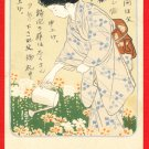 1907 JAPAN Japanese Art Postcard Woman Beauty Flowers #EA19