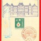 1934 JAPAN Japanese Postcard RED CROSS Nurse Woodblock Print #EMR17
