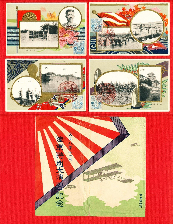 Set of 4 JAPAN Japanese Postcards w/ Folder Army Maneuvers in 1919 Emperor TAISHO #EM166