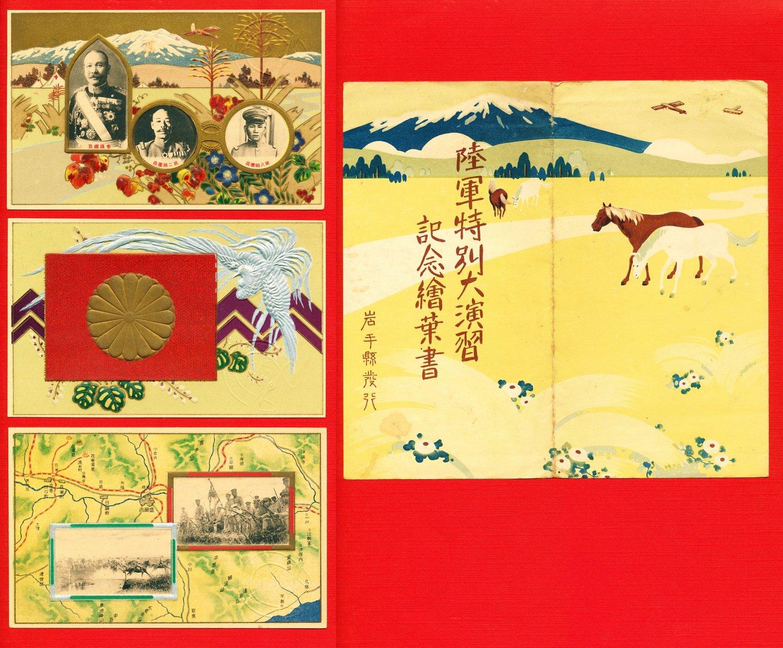 Set of 3 JAPAN Japanese Postcards w/ Folder Army Maneuvers in 1928 #EM167