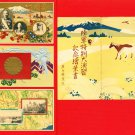 Set of 3 JAPAN Japanese Postcards w/ Folder Army Maneuvers in 1928 #EM167
