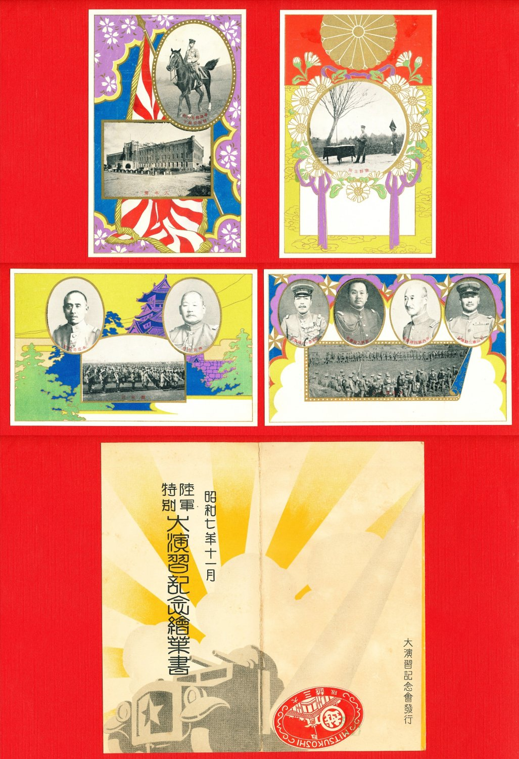 Set of 4 JAPAN Japanese Postcards w/ Folder Army Maneuvers in 1932 Emperor SHOWA #EM168