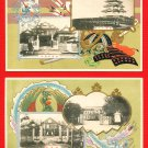 Lot of 2 JAPAN Japanese Postcards Army Maneuvers in 1915 Castle SAMURAI Helmet #EM171