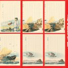 Set of 8 JAPAN Japanese Art Postcards w/ Folder WWII Navy Military Mail  #EM174