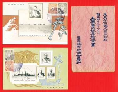Set of 2 JAPAN Postcards w/ Folder Emperor MEIJI Admiral TOGO Naval Review in 1908 #EM176