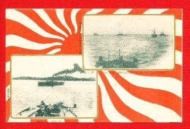 JAPAN Postcard Military Propaganda Art RUSSO-JAPANESE WAR Navy Fleet Battleships #EM178