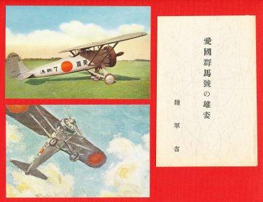 Set of 2 JAPAN Japanese Postcards w/ Folder WWII Army Airplane Aircraft AIKOKU #EM180