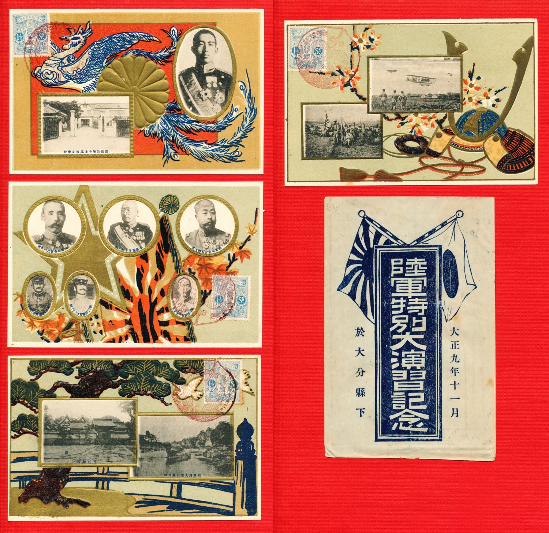 Set of 4 JAPAN Japanese Postcards w/ Folder Army Maneuvers in 1920 Prince TAISHO #EM185
