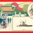 1908 JAPAN Japanese Postcard Navy Naval Review Admiral TOGO Battleship MIKASA #EM190