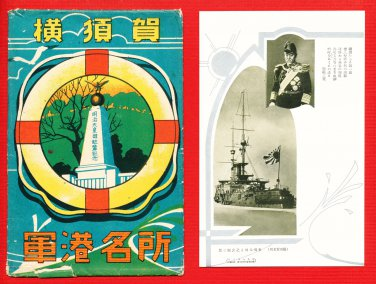Set of 7 JAPAN Japanese Postcards w/ Folder Naval Port YOKOSUKA Battleship MIKASA #EM192