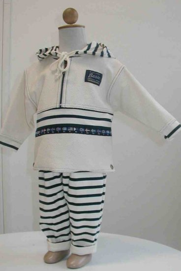 SERPI Jogging 2 piece set- 2T, Imported from France- FREE SHIPPING