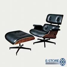 Eames Leather Lounge Chair With Ottoman